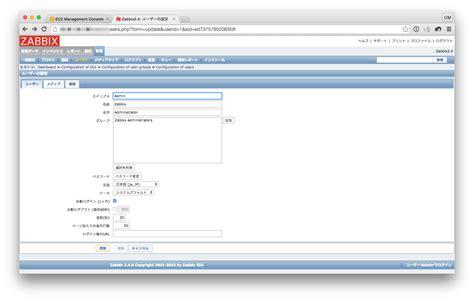 amazon linux amazon linux にzabbix2 4系をインストールしてみた developers io