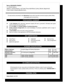 resume proficient in microsoft office simple resume template