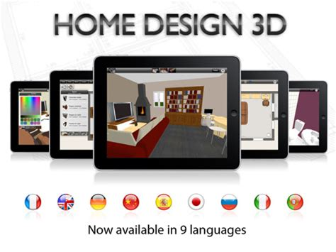 best 3d home design ipad home design 3d ipad by livecad the tech journal