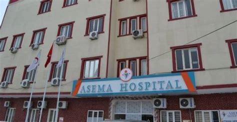 oezel asema hospital ne nerede