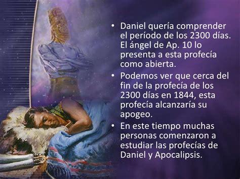 los mayas y la profec 237 a de 2012 revista cuadrivio profecia de apocalipsis movimiento prof 233 tico singular