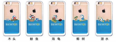 Glitter Doraemon Iphone 66s66s77 doraemon glitter water liquid for iphone 6 6plus clear cases covers