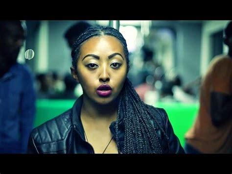 new music kepaso lemayhon neger ለማይሆን ነገር new ethiopian music
