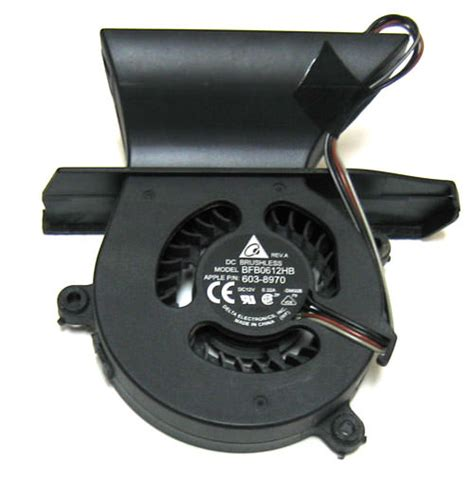 Fan Harddisk drive fan for 24 quot imac