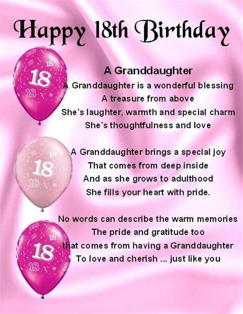 Granddaughter Birthday Quotes Fridge Magnet Personalised Granddaughter Poem 18th