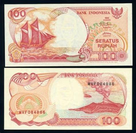 Uang Koin Rp 500 Tahun 1991 1992 indonesia ku indonesia gambar mata uang rupiah dari dulu