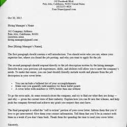 Should Resume Have Cover Page how to write a cover letter jobberman insider what should resume cover