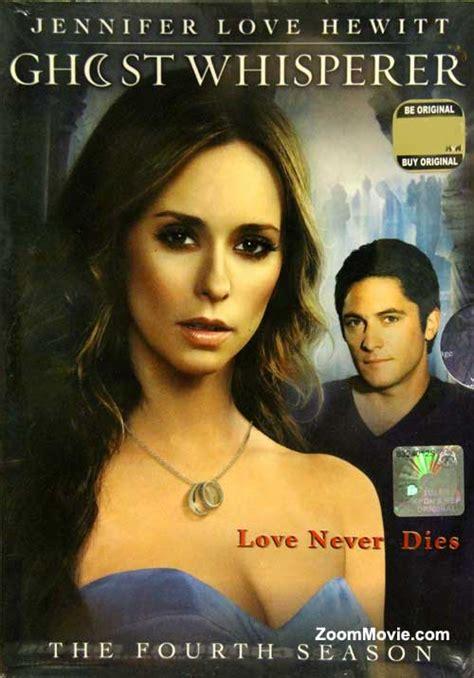 film ghost whisperer online watch ghost whisperer season 4 2009 ep 23 online free