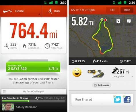 running apps for android official nike app has been released androidpit