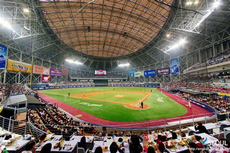 go section com gocheok sky dome seoul metropolitan government