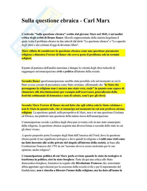 test di scienze test di scienze della pubblica amministrazione