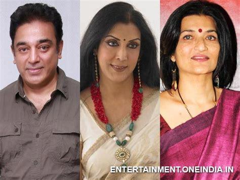 actor vani ganapathy 10 top telugu actors who have married twice filmibeat