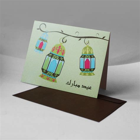 cards crafts for eid mubarak crafts for phpearth