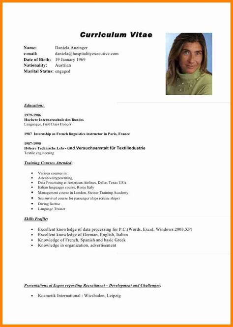 Job Resume Format In English by 7 Curriculum Vitae English Example Pdf Mail Clerked