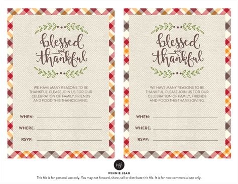 printable thanksgiving invitation cards thanksgiving printable party set pizzazzerie