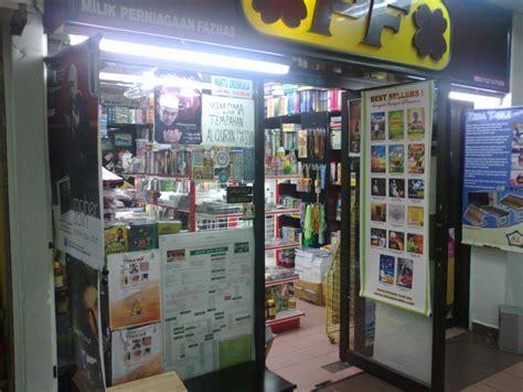 layout kedai buku kedai kedai buku di kompleks pkns shah alam kerana dia