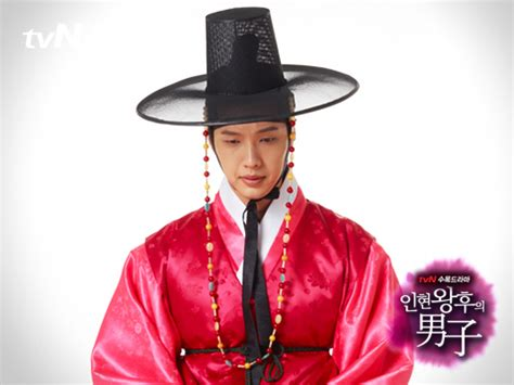 dramacool queen of han 187 queen inhyun s man 187 korean drama