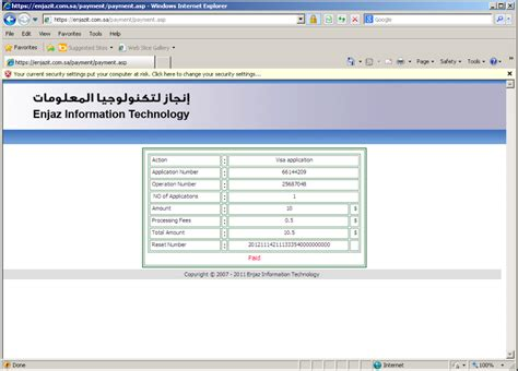 Credit Application Form Saudi Arabia How To Obtain A Saudi Arabian Transit Visa Live And Let S Fly