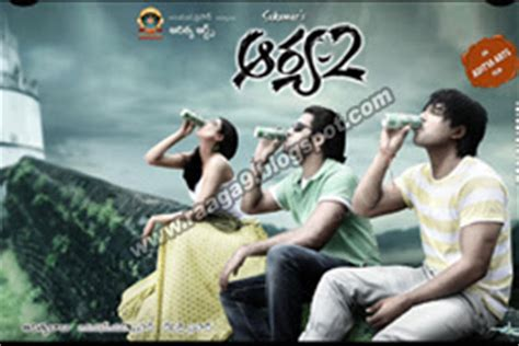 Image result for aarya 2 telugu movie songs free download south mp3