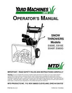 mtd snow blower e600e user s guide manualsonline com