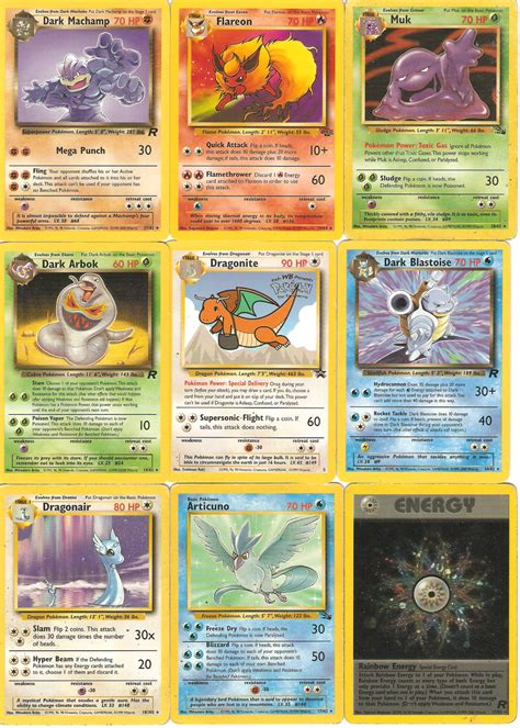 Pokemon Gift Card - list very rare pokemon cards