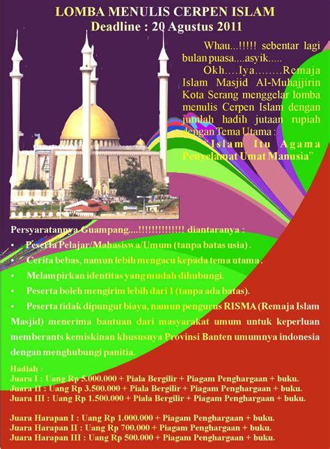 menulis cerpen remaja remaja islam masjid al muhajjirin kota serang menggelar