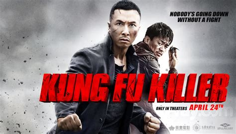 film blu usa official u s trailer for kung fu killer with donnie yen
