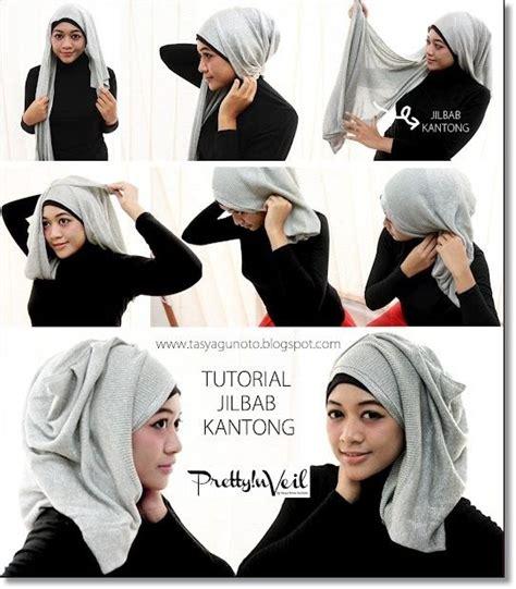 draped hijab hijab tutorial pinterest hijab tutorial side drape hijab pinterest