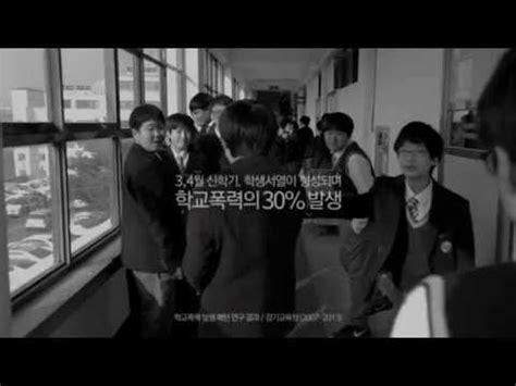 membuat opini tentang bullying opini id begini cara unik pemerintah korea selatan cegah