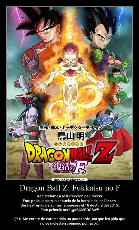imagenes de goku resurreccion de freezer dragon ball z fukkatsu no f desmotivaciones