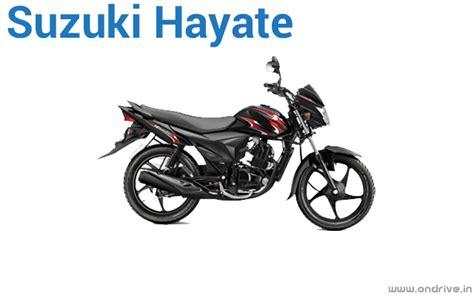 suzuki hayate  cc bike  suzuki