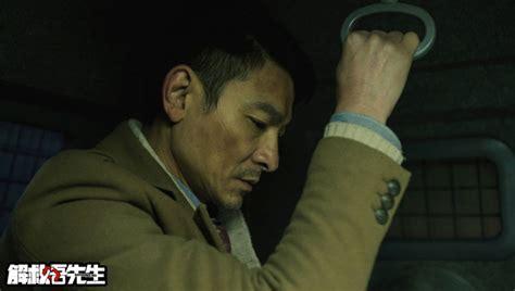 film mandarin andy lau berita entertainment artis mandarin film saving mr wu