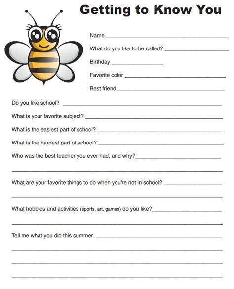 youthonboard teacher feedback evaluation