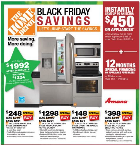 home depot black friday 2015 1