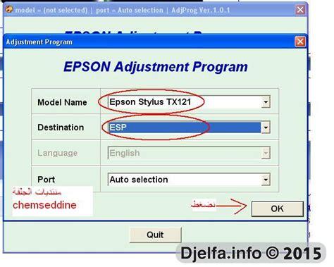 epson l800 adjustment program by orthotamine و بعد الضغط على ok