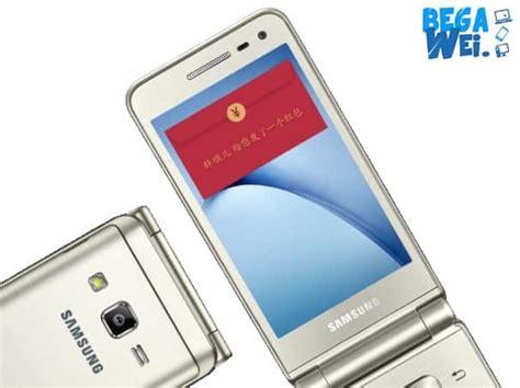 Harga Samsung Folder 2 harga samsung galaxy folder 2 dan spesifikasi november