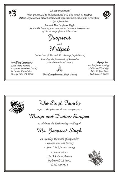sikh wedding card template sikh wedding invitation wordings