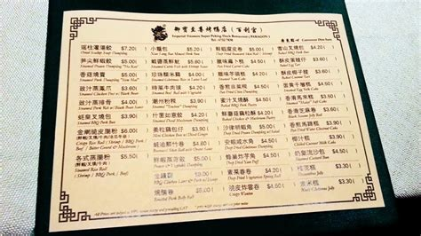 imperial restaurant new year menu imperial treasure new year menu 28 images sg food on