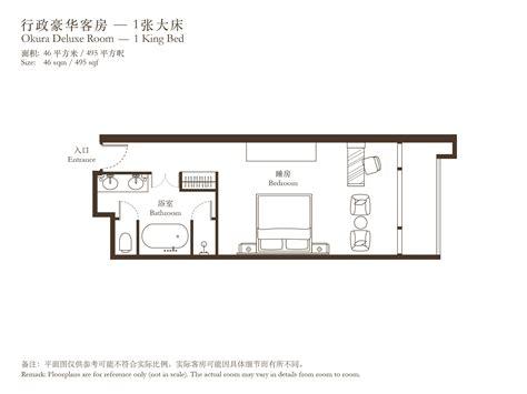 layout of standard room in hotel hotel okura macau stay okura deluxe room hotel okura