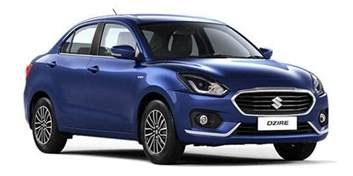 new car on road price maruti dzire 2017 price dzire images specs