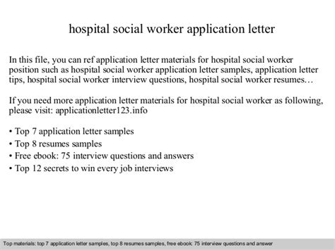 Application Letter For Society Hospital Social Worker Application Letter