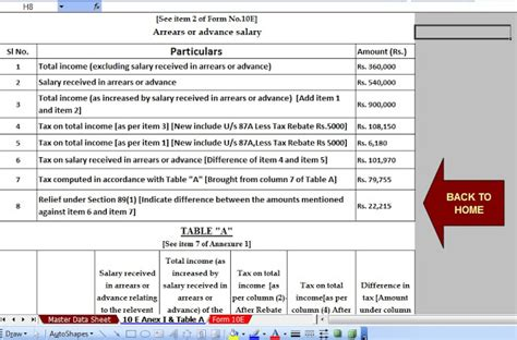 income tax section 87 lynch income tax section 87a pdf download
