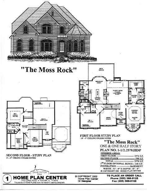 story and half house plans home plan center half2570 moss rock