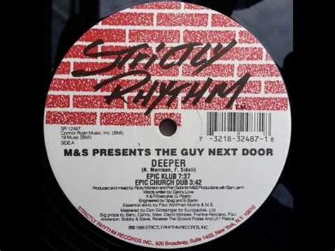 The Next Door Salsoul Nugget by M S Presents The Next Door Salsoul Nugget