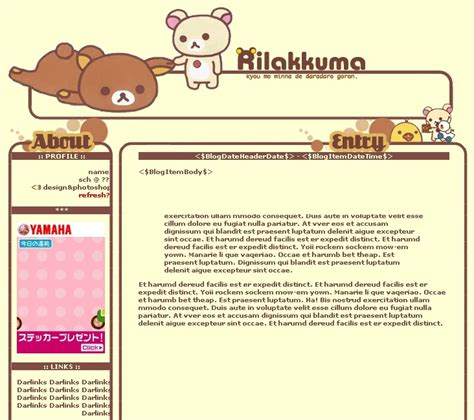rilakkuma blog template kawaii themes hawaii kawaii blog