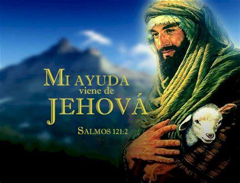 imagenes ocultas testigos de jehova jehov 193 es mi pastor isa 237 as 42 8 9 quot yo soy jehov 225 ese