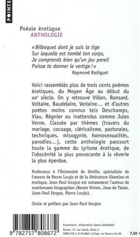anthologie de la bd erotique chaud de la bulle le point livre poesie erotique anthologie poemes erotiques