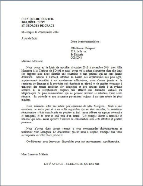 Lettre De Recommandation Gratuite Exemple Lettre De Recommandation Clinique M 233 Dicale Lettre De Recommandation