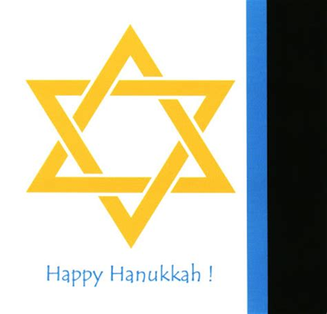 printable hanukkah card printable hanukkah cards