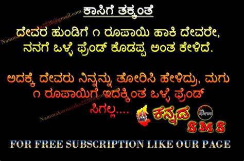 albert einstein biography in kannada language kanada funny quotes quotesgram